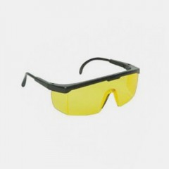 29cda17065dc6 Óculos De Segurança Spectra Âmbar Carbografite